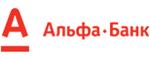 Альфа-Банк онлайн заявка на кредитную карту в украине