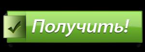 Получить кредитную карту Альфа-Банка Украины